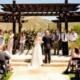 свадебная церемония за рубежом