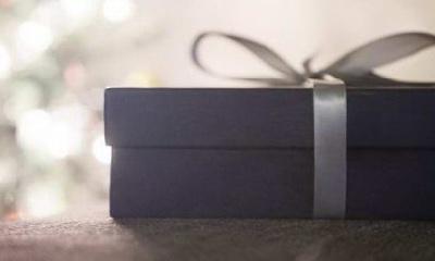 подарок босу