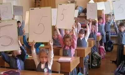 обучать ребёнка по системе Жохова