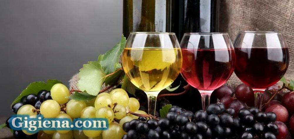 вино разное