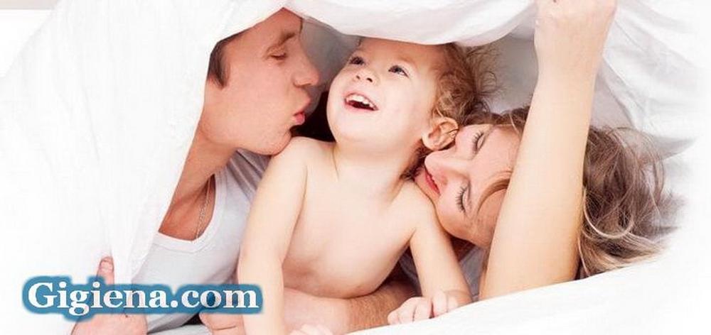 хорошие отношения в семье
