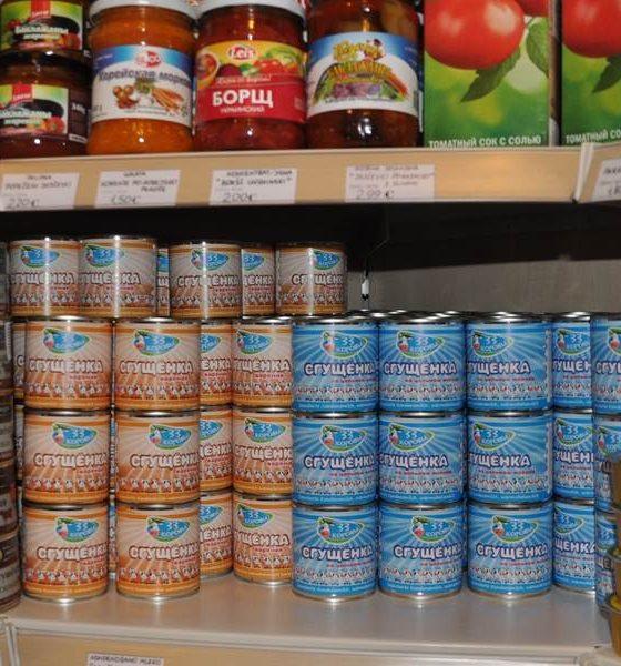 разнообразные консервы