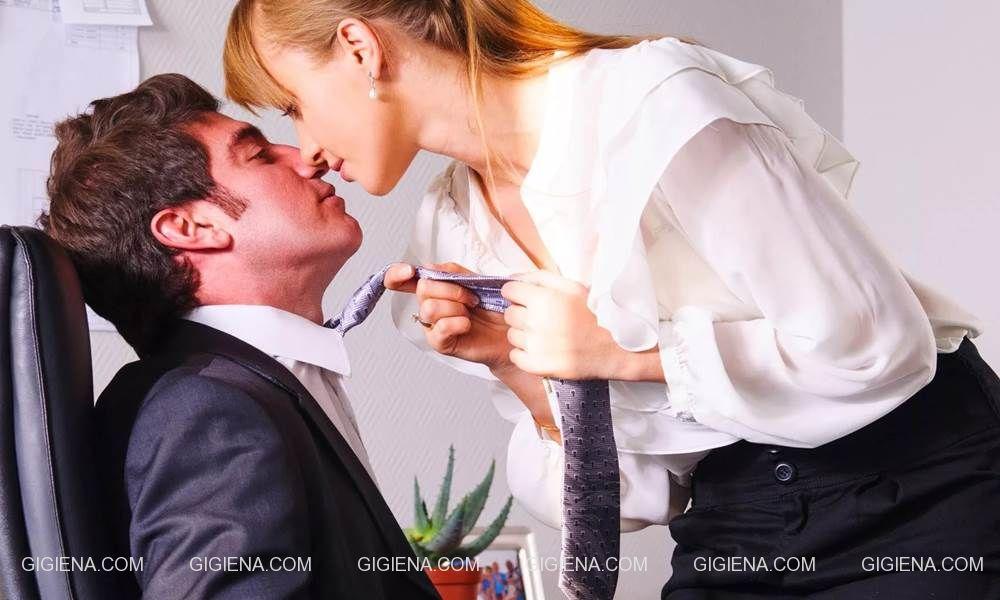 атмосфера сексуальной напряженности в офисе