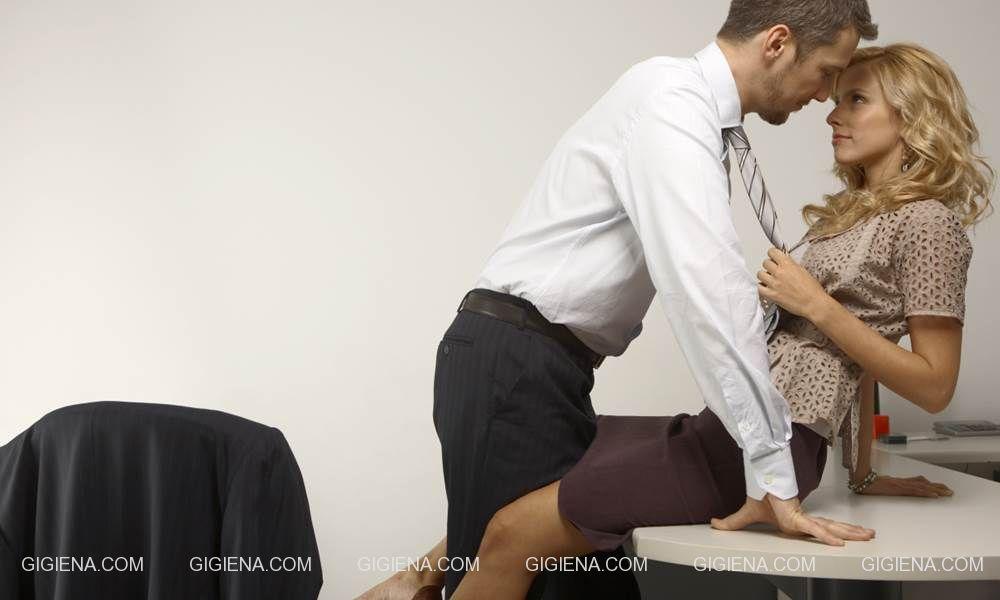 интимные отношения в офисе