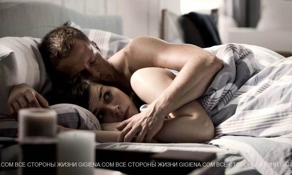 утренний секс