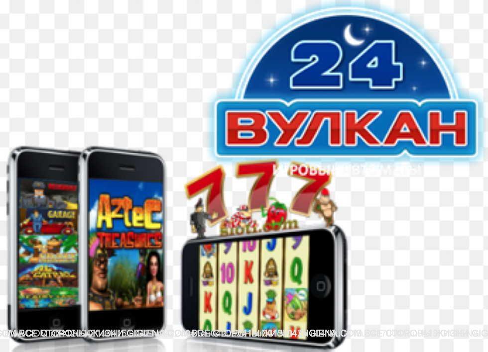 Вулкан 24 теперь на мобильном