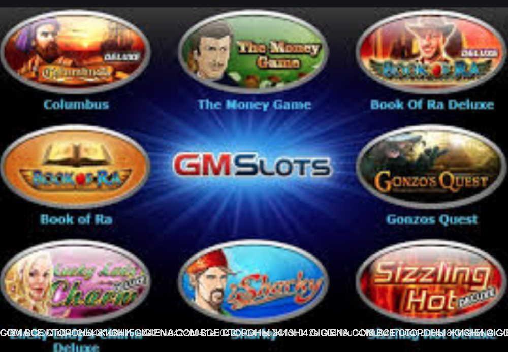 Площадка Гаминатор – новый подход к игровым автоматам