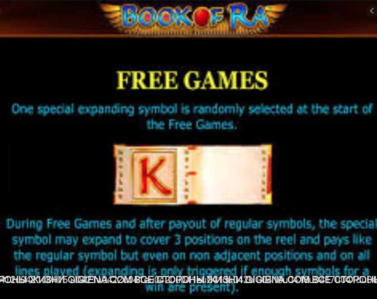 игровые автоматы онлайн украина на деньги