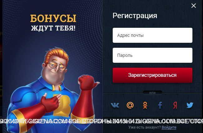 Официальный сайт Vulcan Club – всегда в тренде