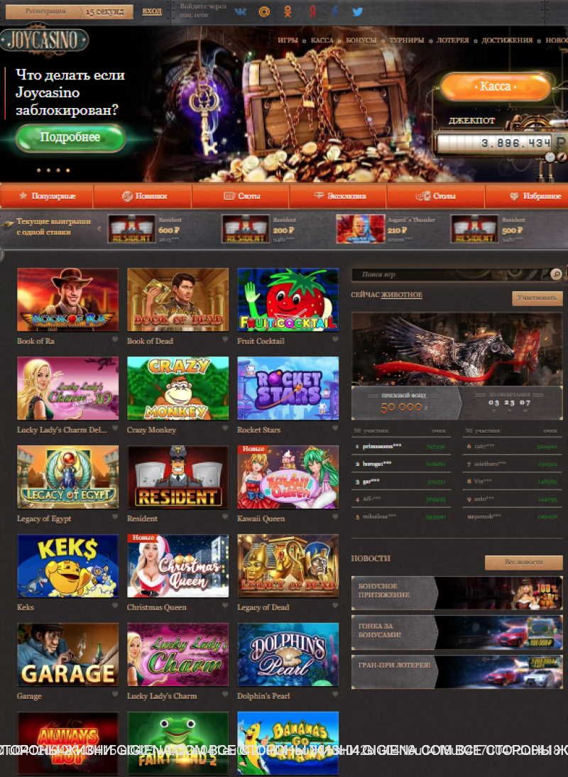 Пин Ап казино приглашает проверить удачу