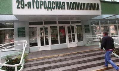в белорусских поликлиниках