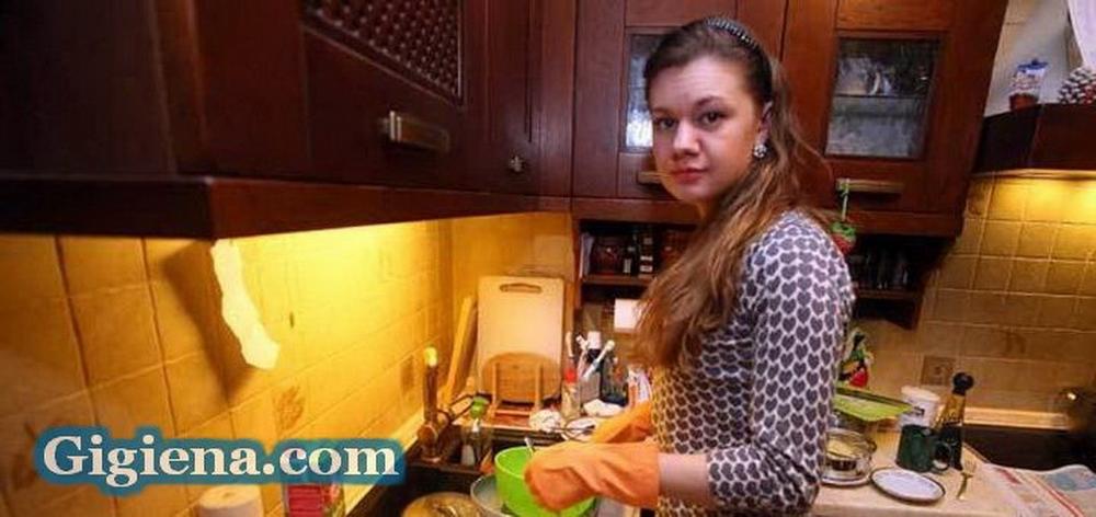 женщины и домохозяйки