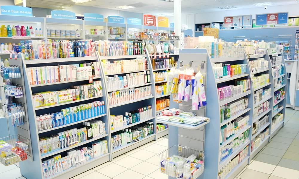 аптека косметика