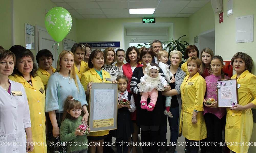больница доброжелательная к ребенку