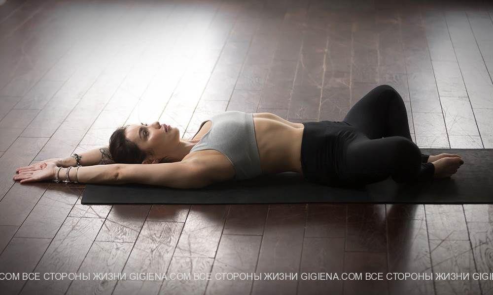 Мышечный панцирь: упражнение для снятия напряжения в области таза