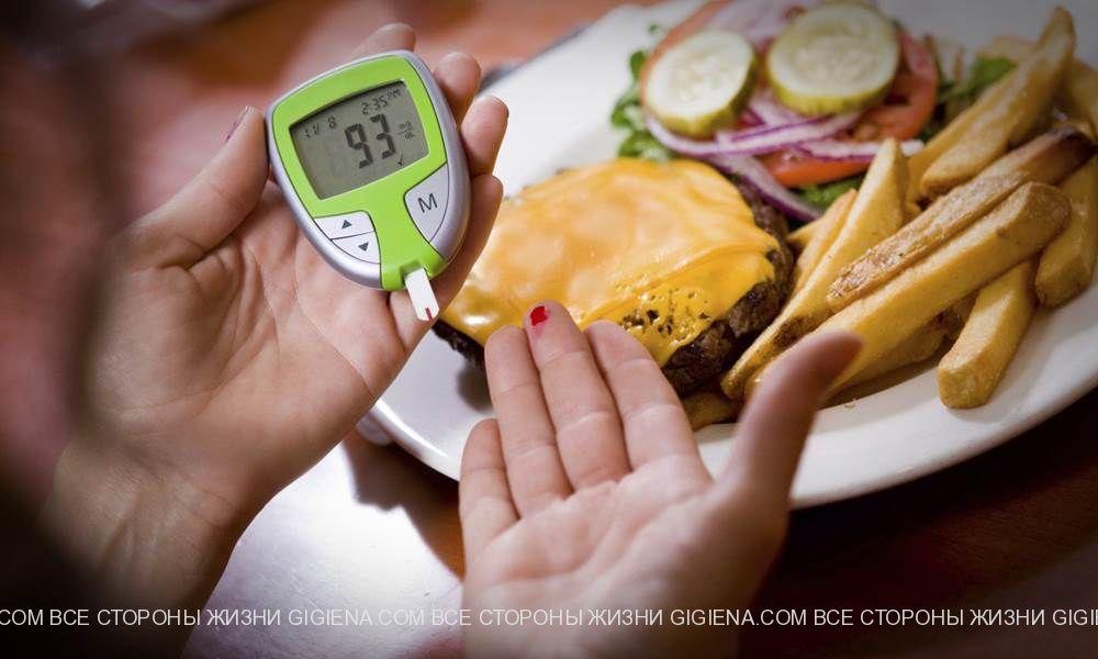 питание диабет