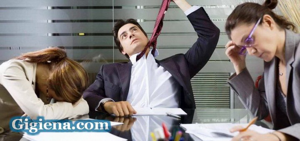 работа и стресс