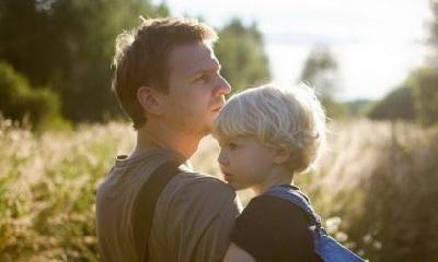 муж и сын