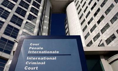 Международный уголовный суд, Гаага Reuters