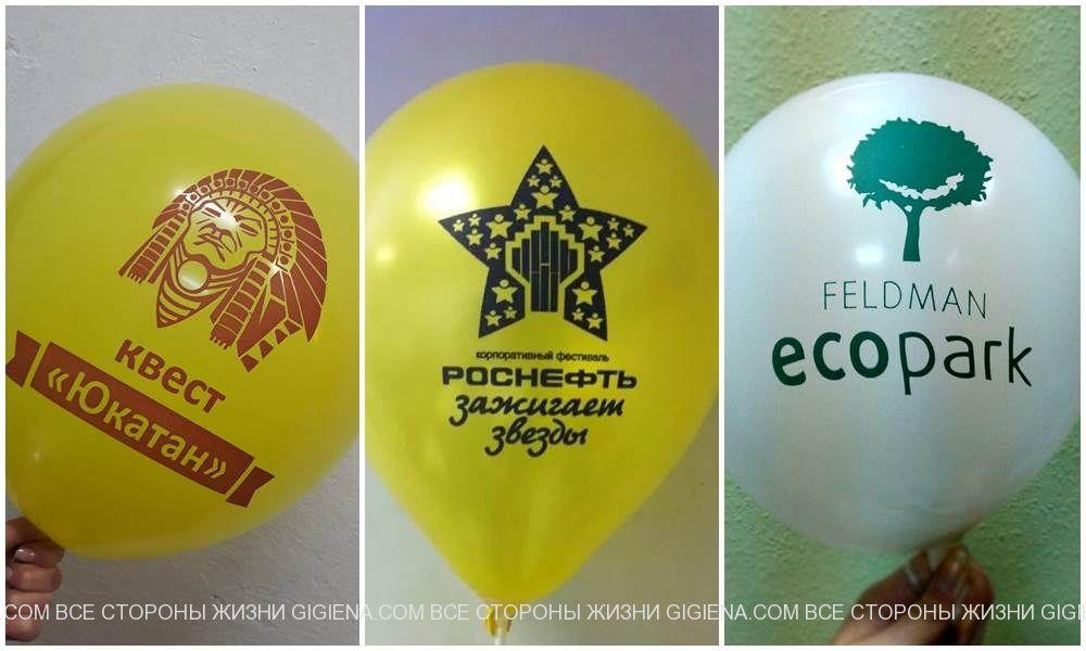 реклама на воздушных шариках