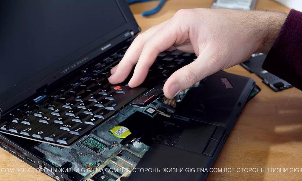ремонт ноутбука в мастерской
