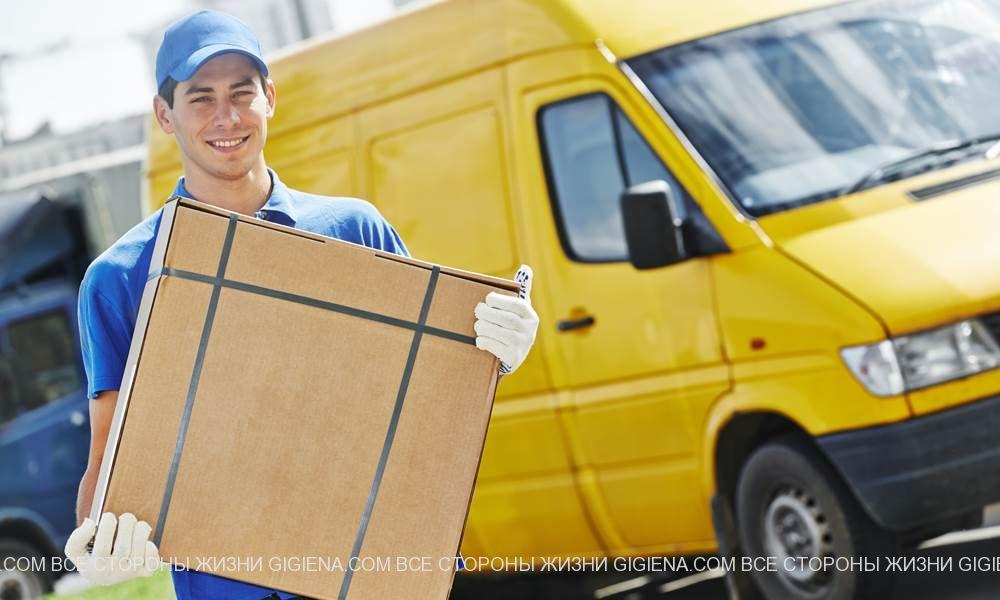 услуга грузового такси