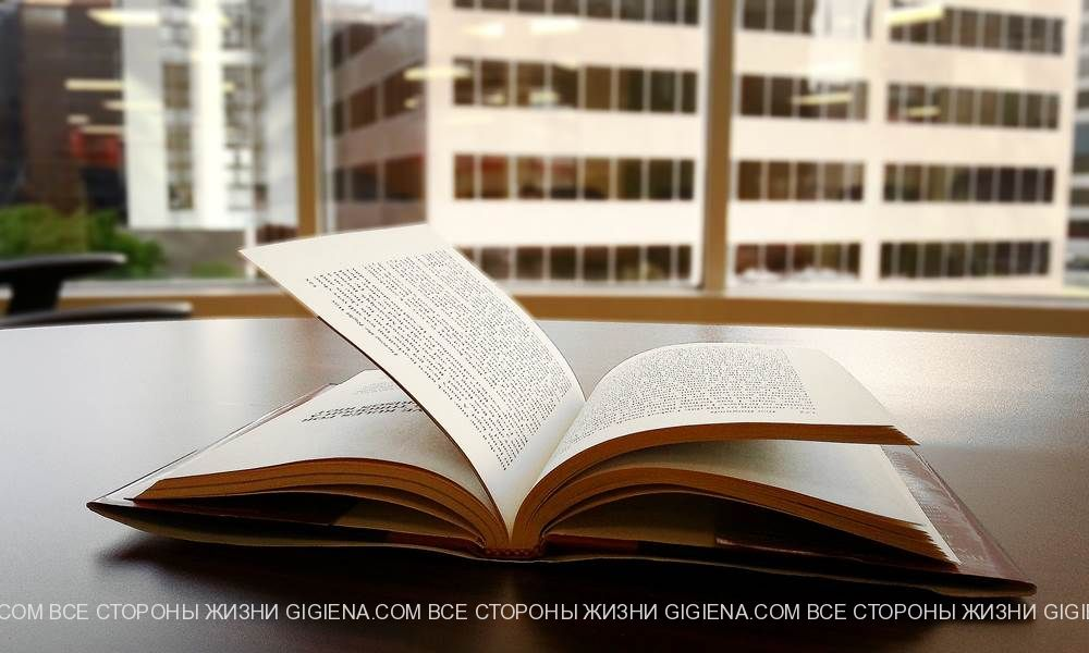 бизнес книги в вашей библиотеке