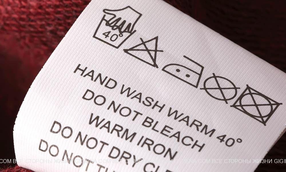 знак ручной стирки и температуры воды на этикетке