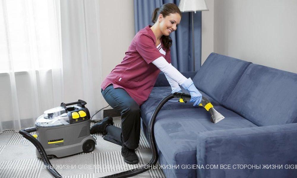чистка дивана профессионалами