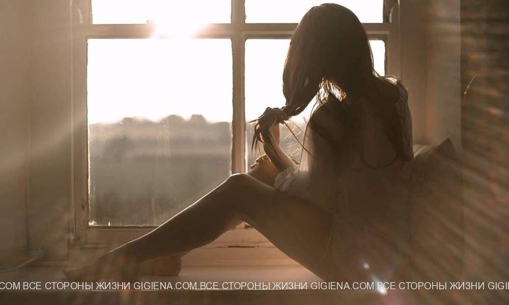 девушка мысли жизнь отношения