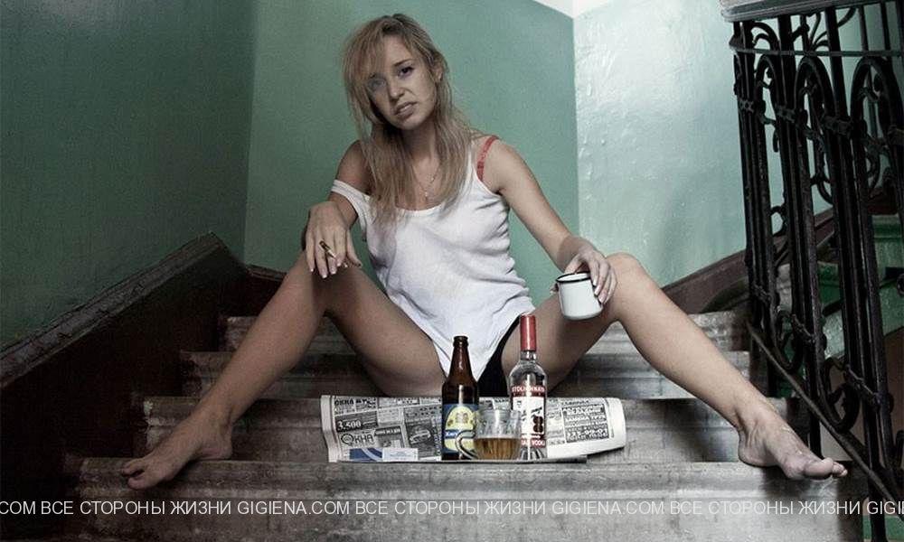 женский алкоголизм признаки