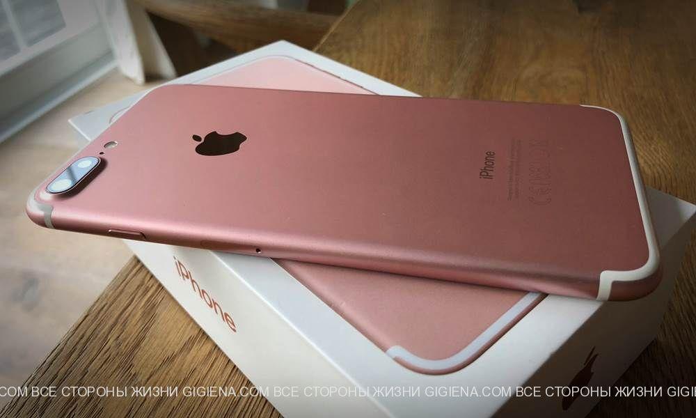 iphone 7 plus gb