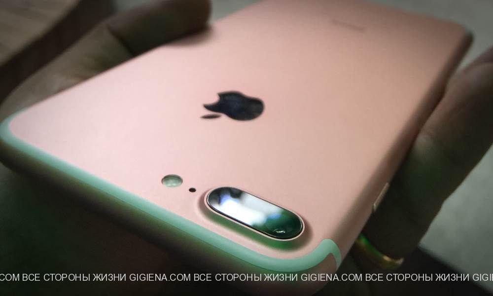 iphone 7 plus характеристики