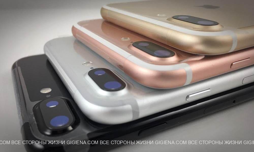iphone 7 plus сравнение