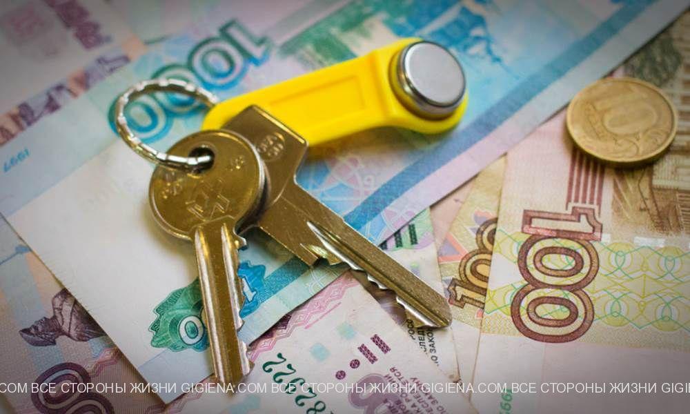 ипотечные займы сравнение