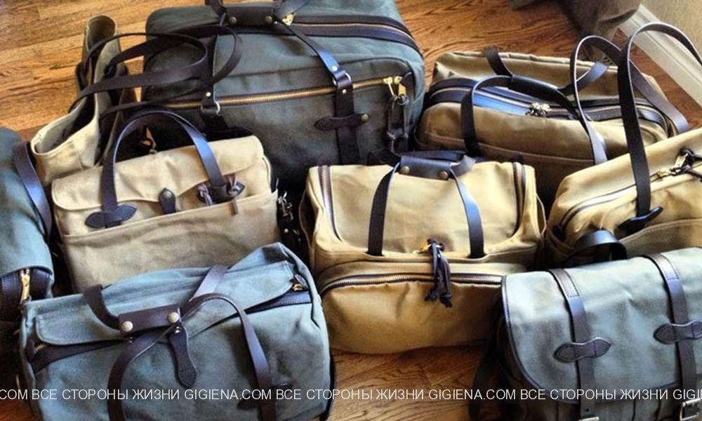 сумки luggageonline