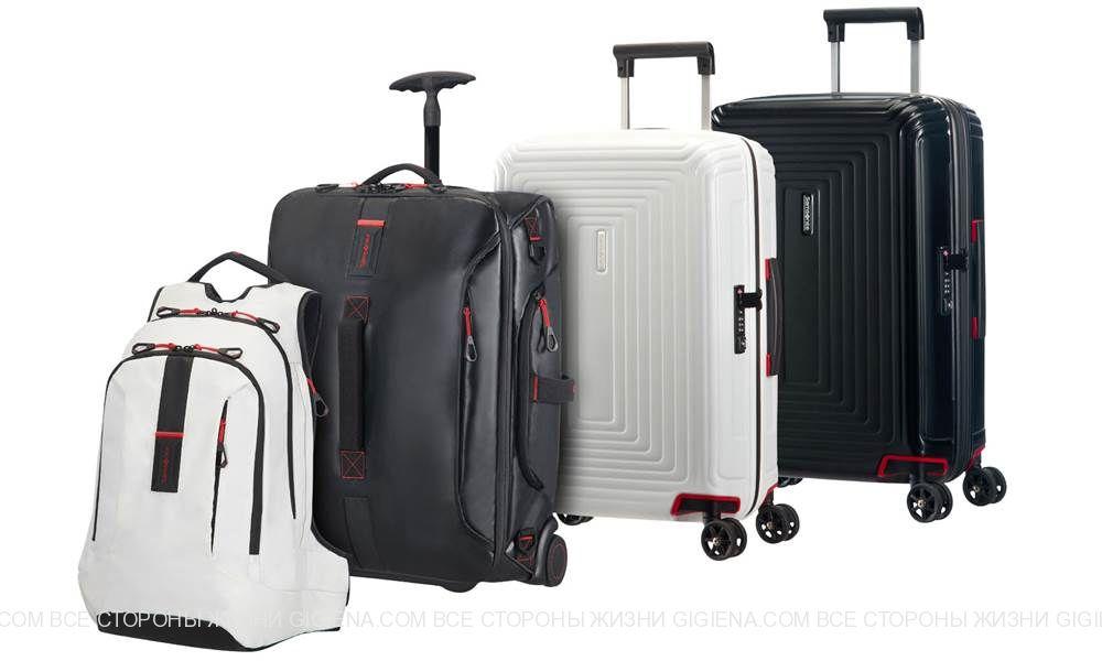 сумки samsonite разные