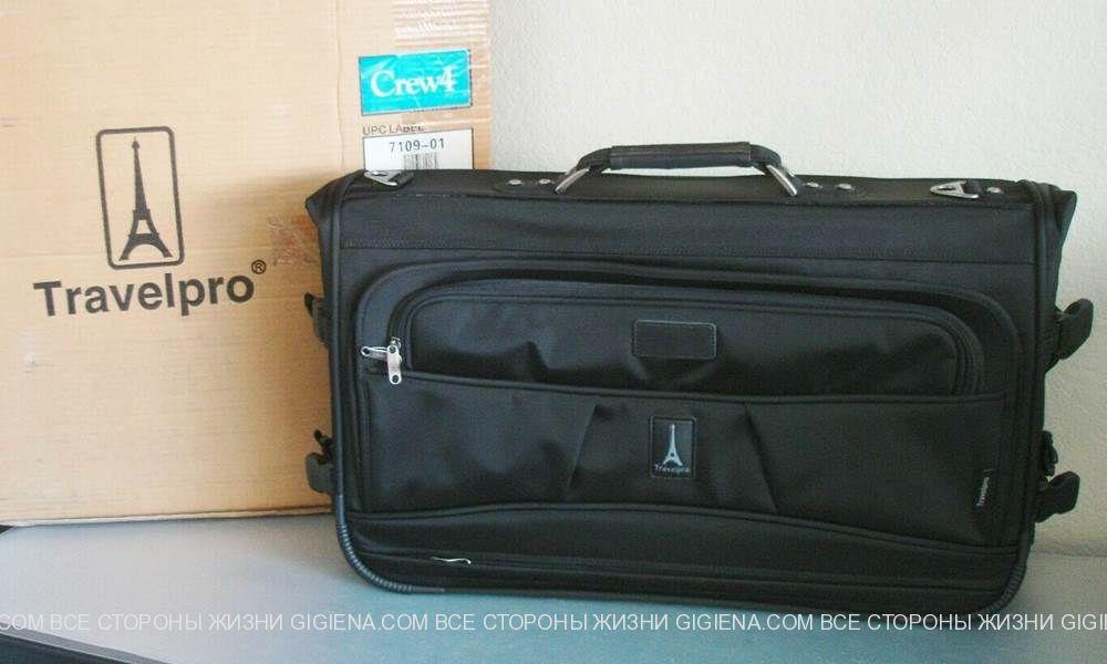 сумки travelpro