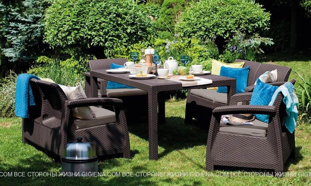 набор садовой мебели