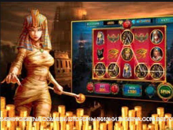 Фараон Казино – новые возможности