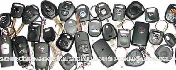 Запасной ключ для автомобиля – жизненная необходимость