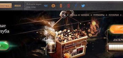 Свежие игры от Фреш казино