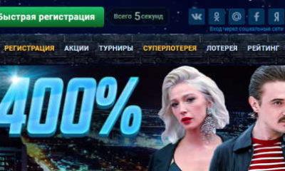 Продолжаем традиции – официальный сайт казино Aplay
