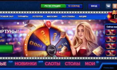 Хотите играть без блокировок – выбирайте рабочее зеркало вулкан казино