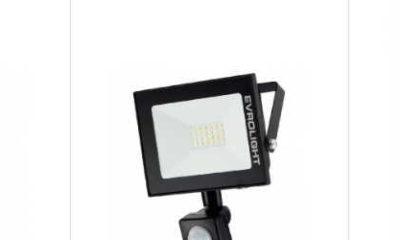 Выбираем практичные светильники для улицы